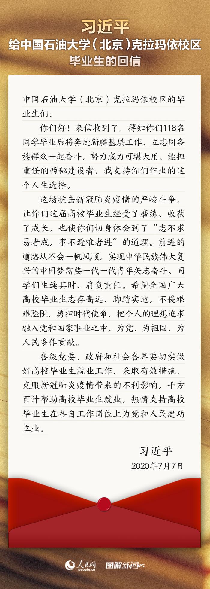 西峡县桑坪镇 迎难而上  打好教育扶贫攻坚战